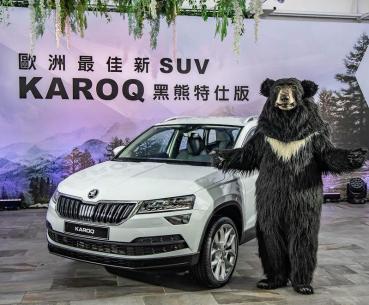 【新車發表】熊厲害 ŠKODA發表全新Karoq黑熊特仕車。