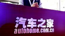 Autohome Fourth-Quarter Earnings Strong, But Guidance Low On Revenue