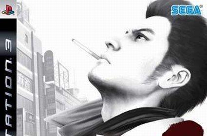 Yakuza 3 releases on Feb 26 with Ceramic White PS3 bundle