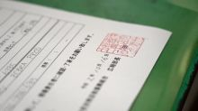 Paperwork in Japan: The battle to end faxes and 'hanko' seals