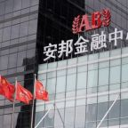 China seizes control of Anbang Insurance as chairman prosecuted