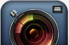 Zitrr Camera is a jack-of-all-trades camera app and editor for iOS