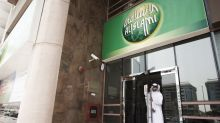 Dubai Islamic Bank Considers Acquiring Noor Bank, Sources Say