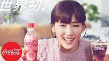 日本期間限定推出「桃味」可口可樂!