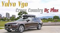 優雅騎兵 Volvo V90 Cross Country D5 Plus