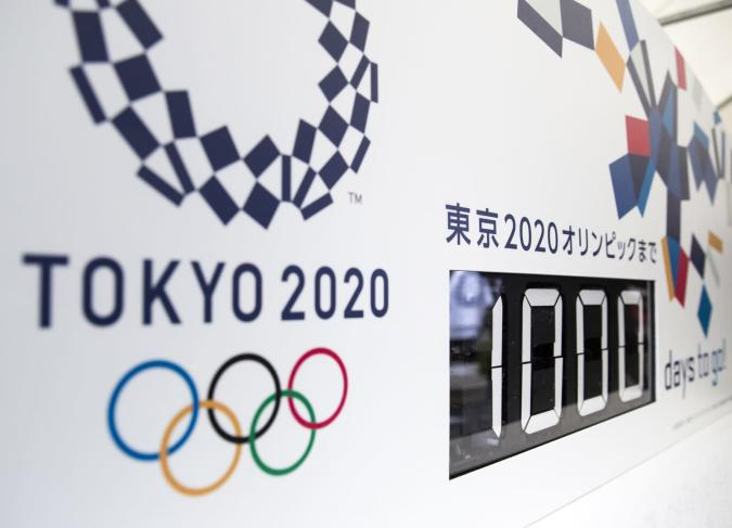 Tomohiro Ohsumi via Getty Images