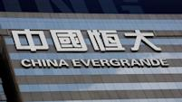 Evergrande won't be allowed to fail: Analyst