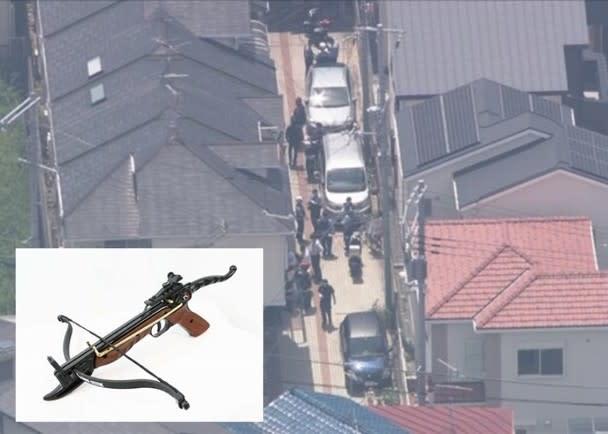 兵庫縣寶塚市發生十字弓殺人倫常案。