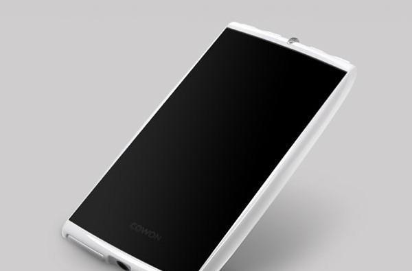 Cowon S9 pales in white