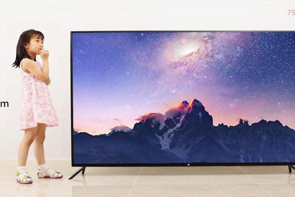 小米旗下尺寸最大的电视登场