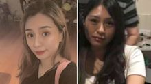 Disturbing new twist in search for missing Melbourne mum