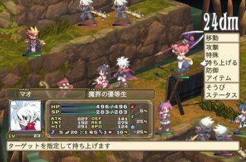 Disgaea 3 coming to America this August