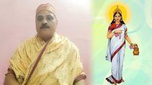 Navratri 2020 Brahmacharini Puja Vidhi
