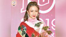 Hana Kuk wins six accolades at 2019 JSG Awards