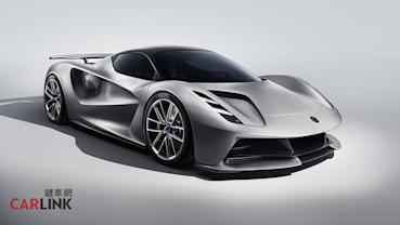 0-300km/h加速只要9秒!LOTUS首款「純電」超跑EVIJA亮相