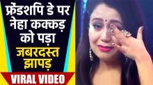 Neha Kakkar got Slapped on Friendship Day, Video Goes Viral