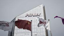 HNA Unit Sells Dorian Stake at Loss as Debt Pressure Intensifies