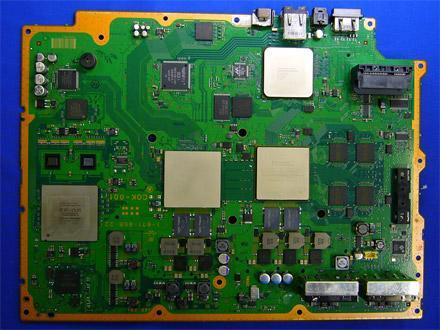 PlayStation 3 dissected, drive upgraded