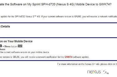 Samsung Nexus S 4G updated to Android 2.3.7, brings Google Wallet support