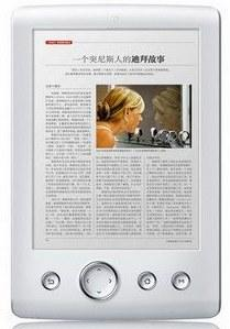 Smart Devices announces R7 e-book reader to a world in apathy