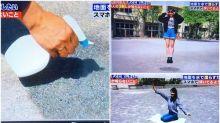 日本電視節目教影「錯覺相」 地下噴水扮飄起