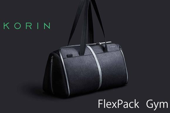 """Photo of KorinDesign's Boston """"FlexPack GYM"""" that can be folded to a thickness of 10 cm"""