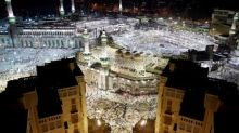 Bomber planning an attack on Grand Mosque blew himself up - Interior Ministry