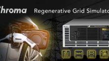 測試新「高度」 致茂3U 15kVA電網模擬電源全新上市