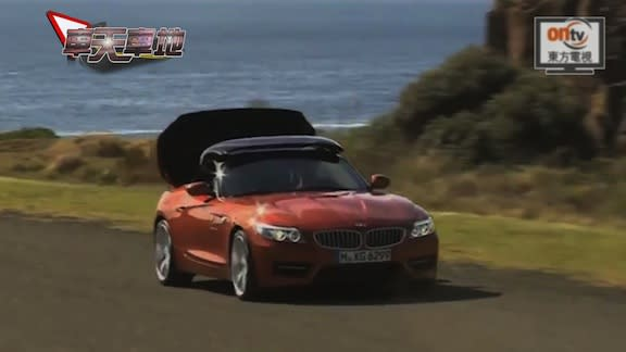 新色開戰BMW Z4 Facelift