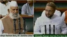 'Constitution Zindabad, Allahu Akbar': Two MPs' response to Vande Mataram slogans in Lok Sabha