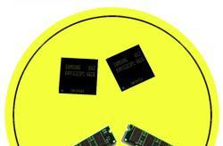 """Taiwan's proposed DRAM industry bailout puts the word """"global"""" in economic downturn"""