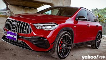 最強四缸、雨中激走!2020 Mercedes-AMG GLA 45 S 4MATIC+ First Edition西濱試駕!