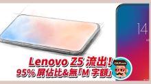 Lenovo Z5 流出!95% 屏佔比兼無「M 字額」