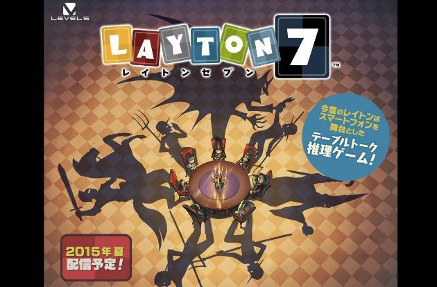 Two popular 3DS games get sequels on smartphones and tablets