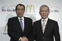 McDoCoMo: McDonald's and NTT DoCoMo team up for payments