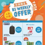 【一田百貨】限定 Bi-weekly Offer(28/09-11/10)