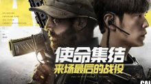 Tencent's Call of Duty: Mobile launches in China with 50 million sign-ups and Jay Chou's endorsement