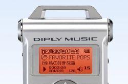 "Sanyo's DMP-M400SD ""bring your own storage"" DAP"