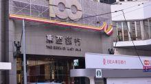 【財經追擊】銀行爭推按揭「還息不還本」 非「免費午餐」