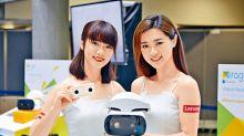 聯想看好商用VR市場