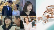 日韓劇定情信物首選!Tiffany & Co.全新首飾將掀起另一波熱潮