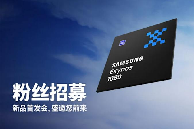 Samsung Exynos 1080 teaser