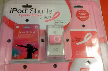 Target offers up pink iPod shuffle Special Edition