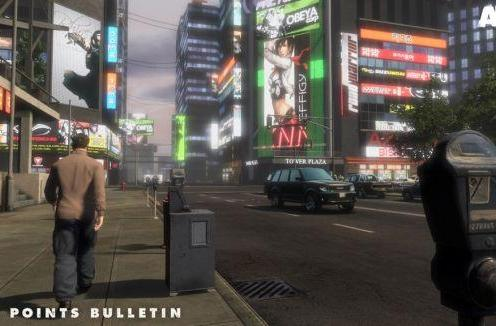 GamersFirst publisher purchases APB
