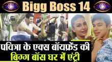 Bigg boss 14 new twist, 4 wildcards to make show more hot and sizzling