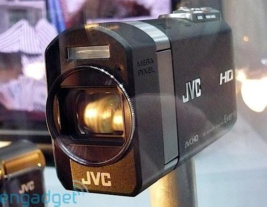 JVC Everio concept HD camcorder up close at CEATEC