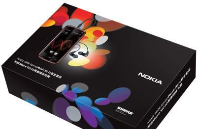 Nokia's 5800 XpressMusic bundled with Shure SE210 earphones in Hong Kong