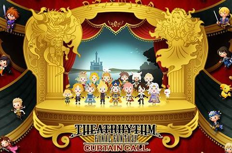 Theatrhythm Final Fantasy issues its final DLC pack