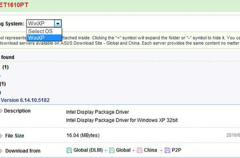 ASUS Eee Top ET1610PT with Atom D410 shows up in online support pages