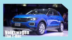 隨心所欲 刻不容緩 Volkswagen The T-Roc搖滾跑旅104.8萬起熱血登場